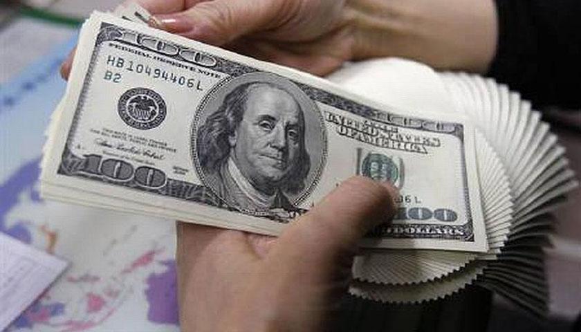 Dolar AS Terus Melemah
