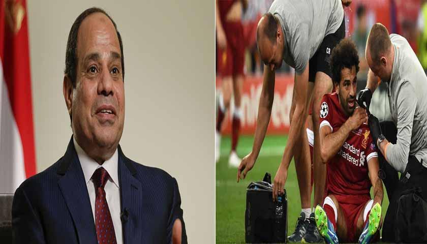 Presiden Mesir Sebut Cedera Salah Jadi Bencana Nasional