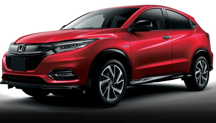 Honda HRV Facelift 2018, Ini Spesifikasi Lengkapnya!