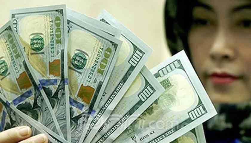 Rupiah Berpotensi Melemah Terhadap Mata Uang Asing
