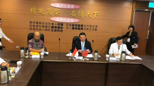 Wali Kota Medan Hadiri Forum Global Harbor Cities di Taiwan