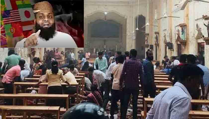 Terduga Dalang Serangan Sri Lanka, Mengenal Sosok Ustad Radikal Zahran Hashim, Siapa Dia?