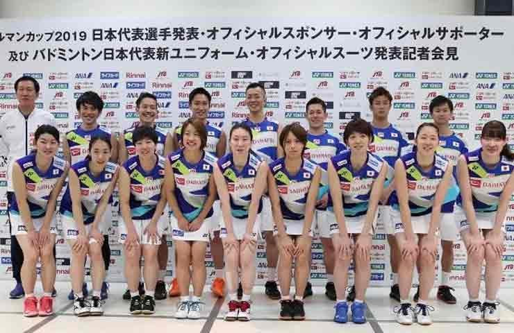 Tim Bulutangkis Jepang Optimis Raih Hasil Maksimal di Piala Sudirman 2019