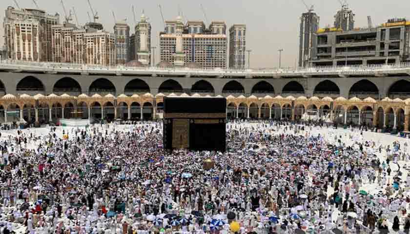 Jemaah Haji Diimbau Jaga Kesehatan, Suhu di Kota Makkah Capai Lebih 40 Derajat