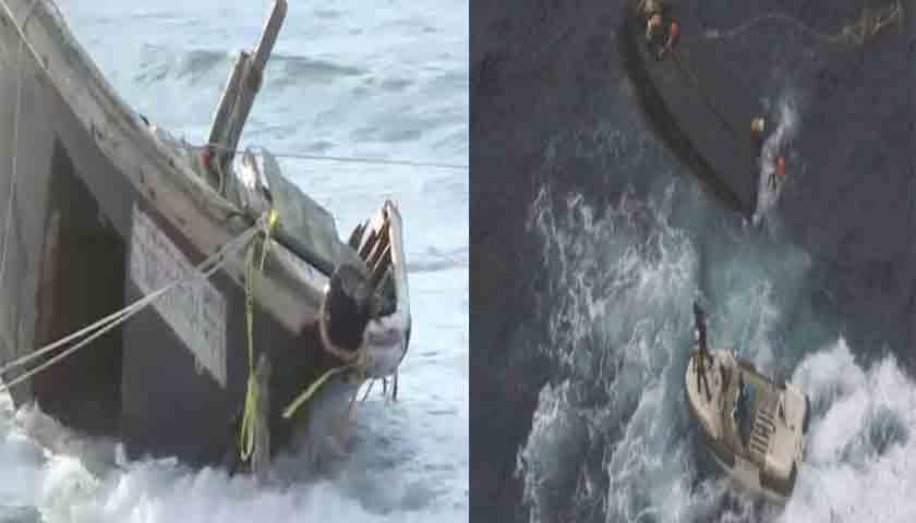 Kapal Berisi Sepuluh Mayat Diduga dari Korea Utara Ditemukan di Jepang