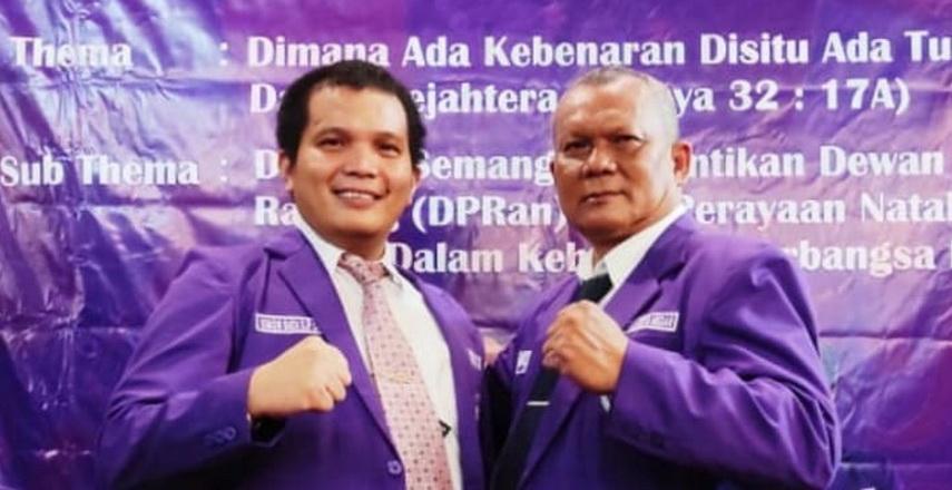 Partai Indonesia Damai